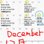http://msc-capoeira.hp-tsukurumon.jp/wp-content/uploads/sites/4335/2019/11/header20191125142951_162394183.jpg