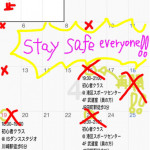 http://msc-capoeira.hp-tsukurumon.jp/wp-content/uploads/sites/4335/2020/04/header20200409075345_464313383.jpg