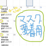 http://msc-capoeira.hp-tsukurumon.jp/wp-content/uploads/sites/4335/2020/06/header20200604203415_407466870.jpg